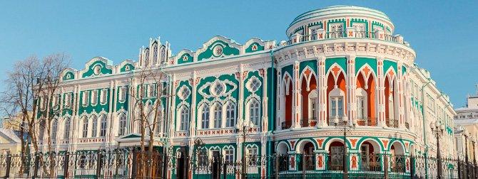 cosa vedere a Ekaterinburg