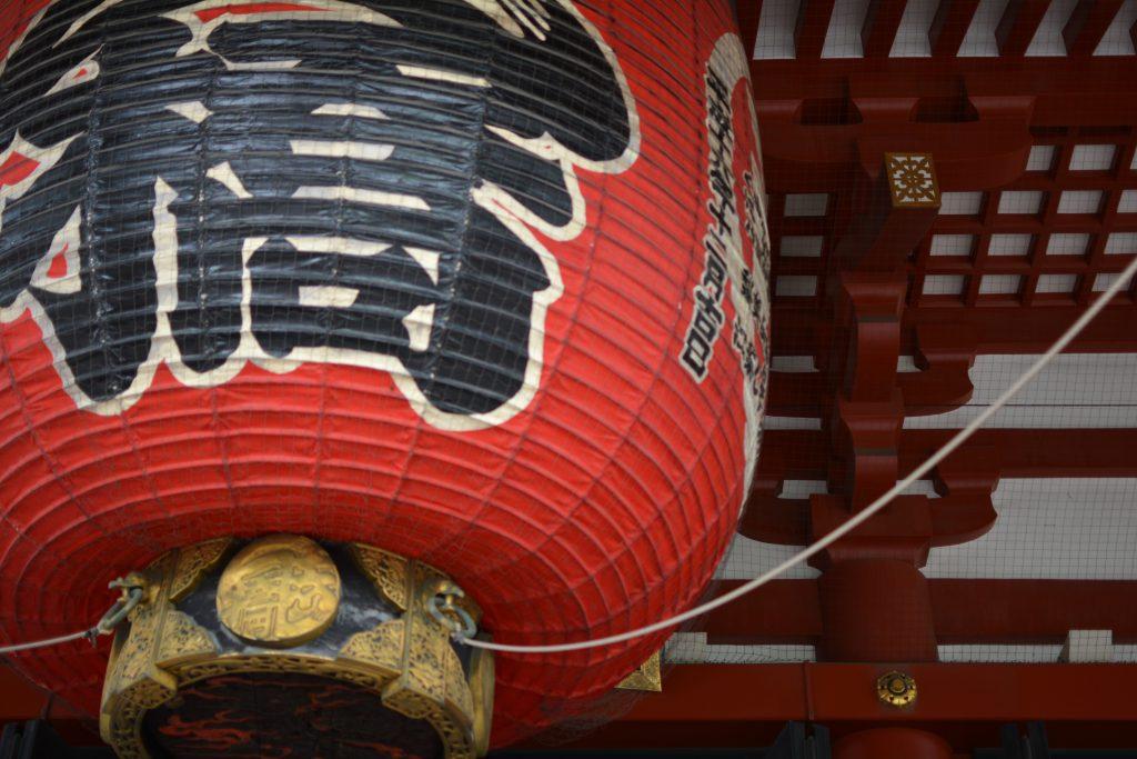 Luna di miele in Giappone :tempio di Asakusa-Tokyo
